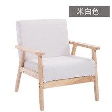 Офисный диван офисная мебель коммерческая мебель деревянный льняной секционный диван-стул один/два сиденья Диван-Кровать sillones recliner