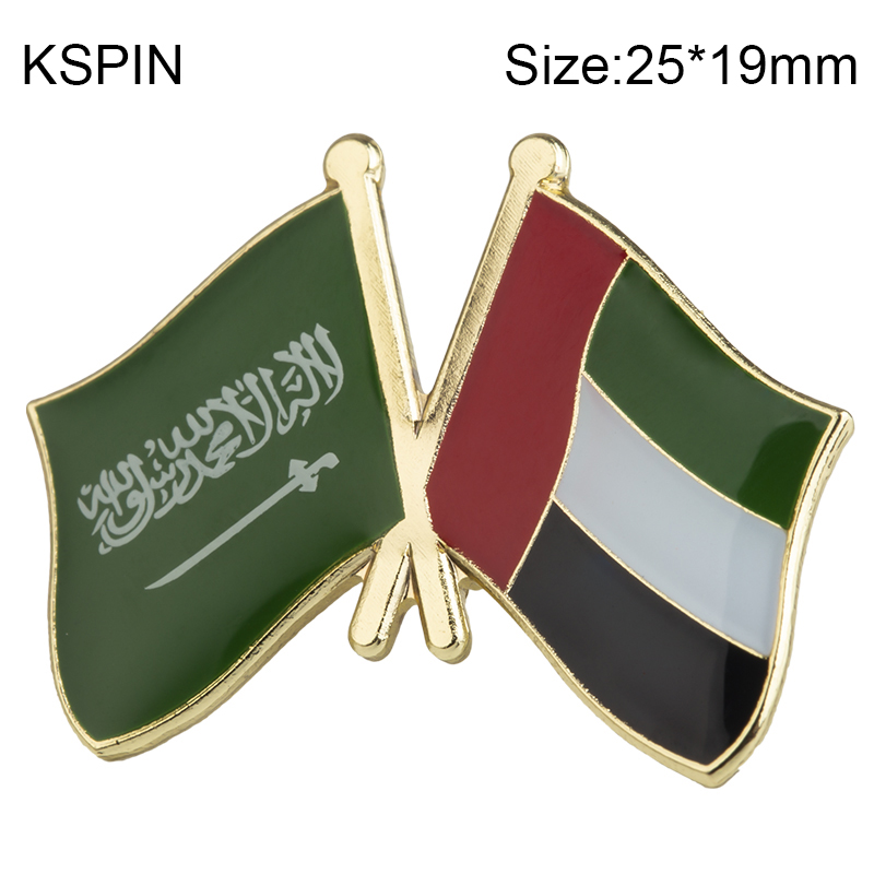 Saudi Arabia Flag Badge Pin  Enamel Lapel