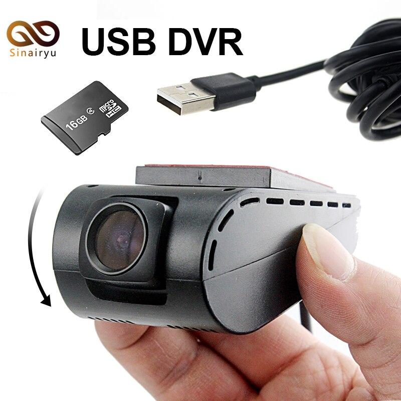 Sinairyu La USB DVR Caméra pour Android 4.2/4.4/5.1.1/6.0/8.0 Voiture PC DVD Lecteur Headunit Soutien SD Carte