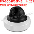 Multi-language version DS-2CD2F55F-IS 5MP WDR Mini Day & Night Dome Network Camera Support H.265,POE,Audio