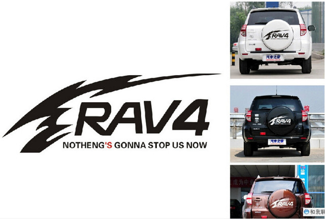 1pcs Rav4 Sports Auto Body Spare Wheel Cover Hood Stickers Racing Decals Decoration