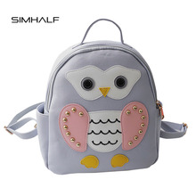 Simhalf модные заклепки милый мини маленькие рюкзаки высокое качество искусственная кожа рюкзаки для девочек-подростков Сова хит цвет дорожные сумки
