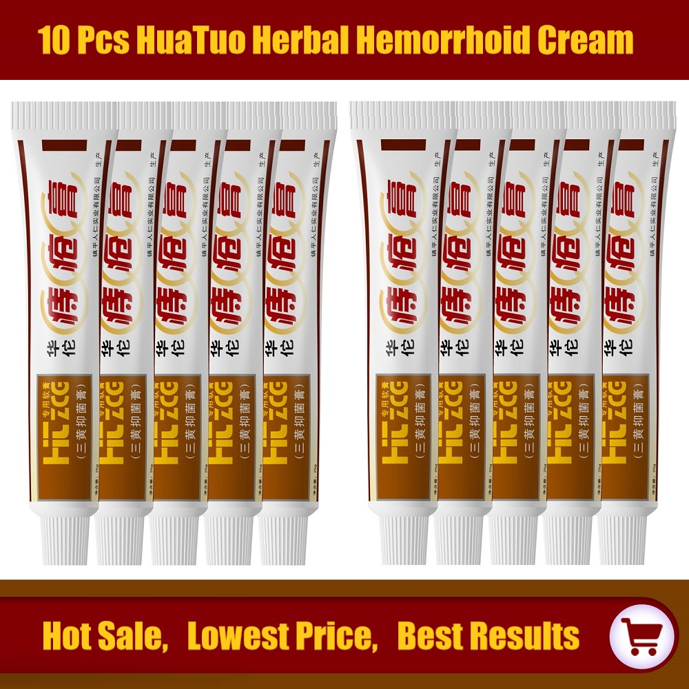10pcs/lot Huatuo Hemorrhoids Ointment Medical Herbal Cream Internal Piles External Anal Fissure Health Care Balm Wholesale Health Care