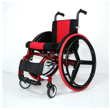 Free shipping best price aluminium new fashion powered lightweight sport wheelchair for disable