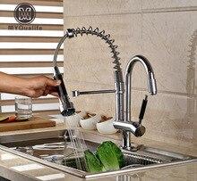 Роскошные Однорычажный двойной Носик Кухонная мойка кран Палуба Гора вращения сбоку носик кухни смесители