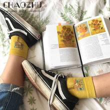 CHAOZHU 2018 Spring Cotton Art Oil Painting Van Gogh Mona Lisa Socks Creative Idea 200 Needles Combed Sock Fashion Summer
