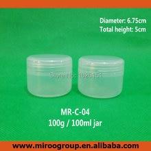 Free Shipping 40pcs 100ml 100g Plastic Cream Jar recycled plastic cosmetic jars 100g Plastic Cream Bottle