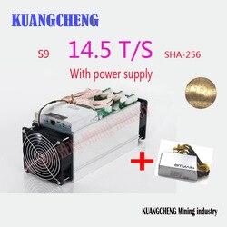 Años 80. 90% Miner BITMAIN antminer S9i 14,5 T con PSU Bitcoin minero Asic S9 14T 13T minero trabajo BCC btc pcc sha256 16nm Btc Miner