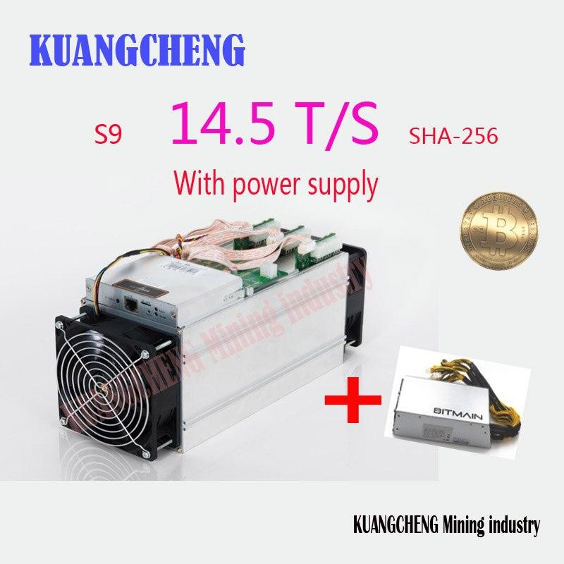 KUANGCHENG Minière BITMAIN antminer S9 14.5 t avec ALIMENTATION Bitcoin Mineur Asic S9 14 t 13 t Mineur Travail BCC btc pcc sha256 16nm Btc Mineur