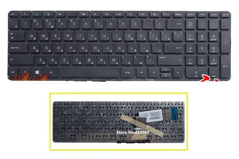 Russian keyboard no frame for HP Pavilion 15-P000 15-P 15z-p000 15-p020 15t-p000 laptop RU