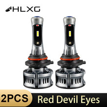 HLXG 2X RED Devil eyes CSP H7 LED lampada Kit bulb 10000LM 12V headlight Light car lamp Projector bulb H8 H11 9005 HB3 9006 HB4(China)