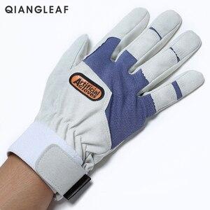Image 3 - QIANGLEAF Work gloves gardening glove new design microfiber security gloves hot sale sport gloves 6470