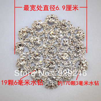 20pc/lot 6.9cm small round flower clear crystal rhinestone applique for boots ornaments fashion snowflake crystals DIY crafts