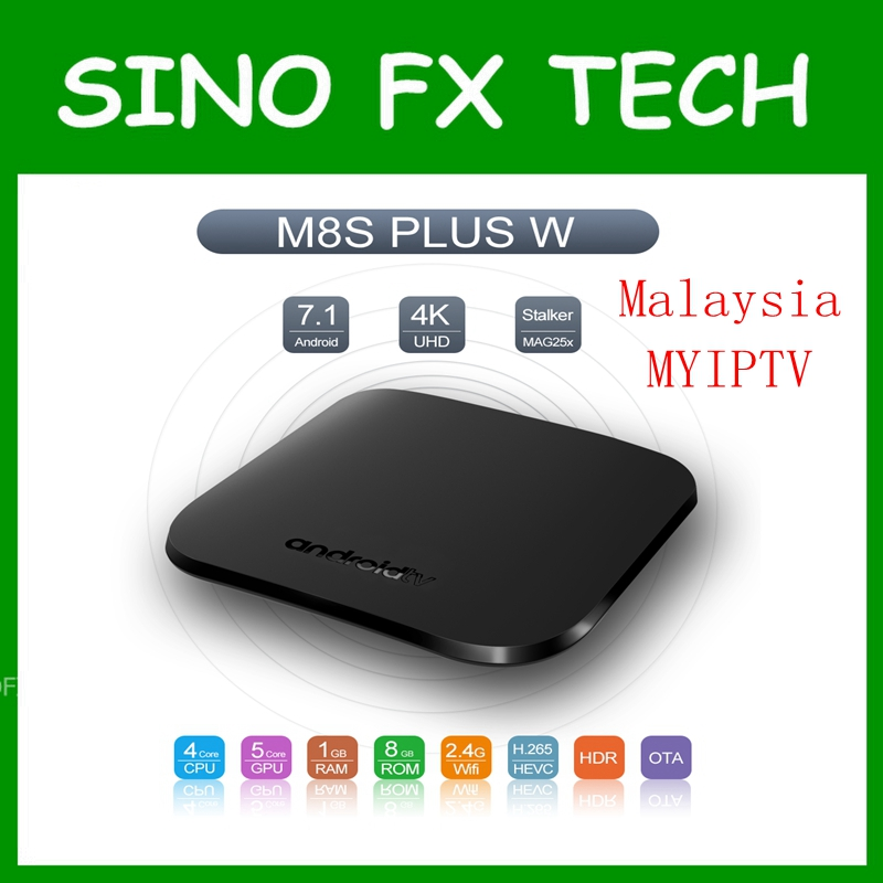 Renew myiptv yearly subscription for Singapore and Malaysia astro Android tv box M8S PLUS mxm fan meeting singapore