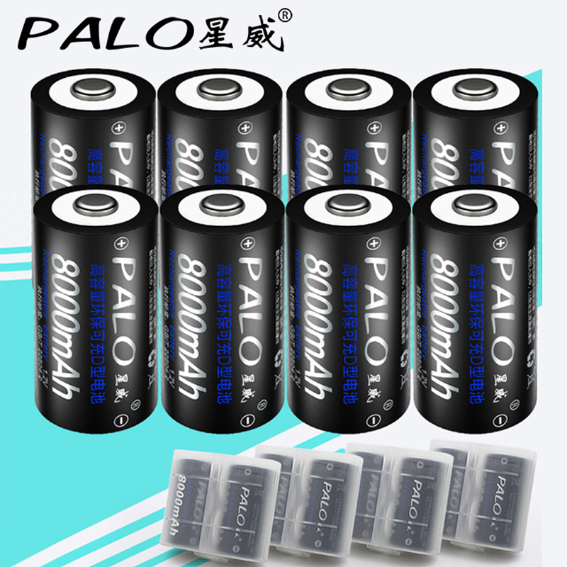 8Pcs 8000mAh 1.2v D Size Rechargeable Batteries For Flash Light With 4 Pcs Battery Boxes