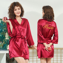 Feier 2019 New Arrival Faux Silk Bridesmaid Robes High Quality Sexy Bath Bride Ladies Summer Loose Gowns Leisure Sleepwear