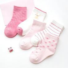 Baby's Soft Breathable Socks