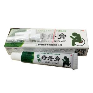 Image 2 - Anal Fissur Behandlung Hämorrhoiden Salbe Kräuter Creme Natürliche Chinesische Medizin Zäpfchen Leistungsstarke Hämorrhoiden Creme