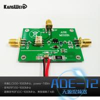 High Frequency Mixer ADE 12 Passive Mixer Module Conway 50MHz 1000MHz Mixing Technology