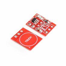 1000個新TTP223タッチボタンモジュールコンデンサタイプシングルチャネル自己ロックタッチスイッチセンサー