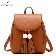 Caker 2017 Для женщин мини-рюкзак черный из искусственной кожи с кисточками Сумки на плечо элегантный дизайн Школьные сумки для подростков серый дорожная сумка Новинка