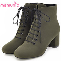 MEMUNIA High heels shoes woman in s pring autumn ankle boots for women fashion shoes flock solid zip party womens boots
