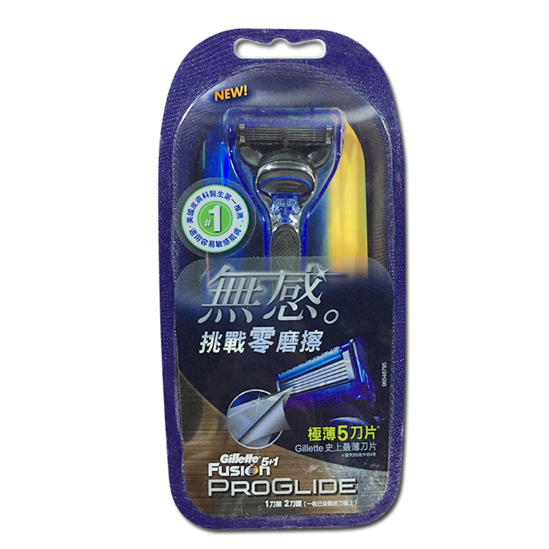 New Arrival Genuine Original Gillette Fusion Proglide Safety Razor For Men 1 Handle+2 Blades Thinest Blade High Quality new original safety door switch d4nl 2dfa b high quality