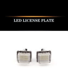 License plate lamp For Benz W204 W205 W212 C216 C207 W221 LED assembly