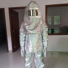 Fire insulation clothing anti scald suit fire suit fire suit escape 1000 degree of heat insulation