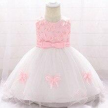 Платье для новорожденных; летнее платье принцессы с цветочным узором и бисером для девочек; бальное платье; пышный костюм; платья для первого причастия; платье для крещения; vestido