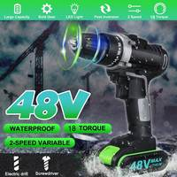 Rechargeable 48V Cordless Electric Drill Power Drill Driver 18+1 torque 2 Gear 2x Batteries Charger & Drill Bit Kit SET