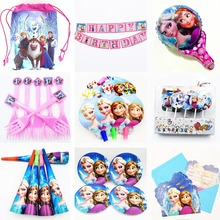 Disney Frozen Anna And Elsa party supplies for kids Plates cup napkin Knife fork spoon cap Birthday Party Supplies Baby