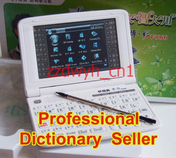 US $134 95  KORIDY V660 English Chinese Electronic Dictionary Translator  Half Screen/Full Screen handwriting input + MP3 MP4-in Electronic  Dictionary