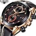 Мужские кварцевые часы LIGE  повседневные водонепроницаемые часы в стиле милитари с кожаным ремешком  спортивные наручные часы в подарок
