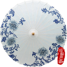 Cheongsam Costume Oil Paper Umbrella Dance Decoration Props Umbrella Blue and White Porcelain Cosplay Parasol Party Hanging
