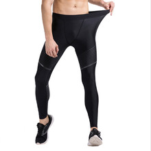 Compression Tights Men's Running Pants Printed Sports Crossfit Gym Jogging Fitness Training Soccer Basketball Legging MMA