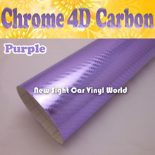 High Quality Purple Chrome 4D Carbon Sticker For Vehicle Laptop Air Bubble Free Size:1.52*30M/Roll