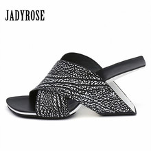 0f769b5807e Jady Rose Fashion New Women Slippers Casual Summer Sandals Fretwork Strange High  Heels Shoes Woman Gladiator
