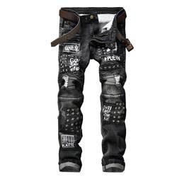Mcik модные для мужчин панк джинсы для женщин брюки девочек заклепки вышивка джинсовые мотобрюки лоскутное плиссированные
