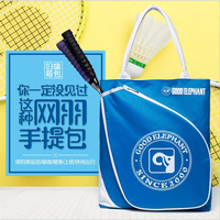 Large capacity tennis badminton dual use backpack with high quality nylon sports bag for racket sports gym bag