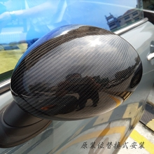 2pcs/lot carbon fiber mirror covers for mini cooper s f56 f55 ( other car types , do not order pls) auto replacement parts