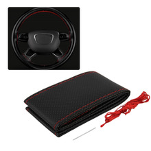 Newest 3 Color DIY Texture Soft Auto Car Steering Wheel Cover With Needles And Thread Artificial