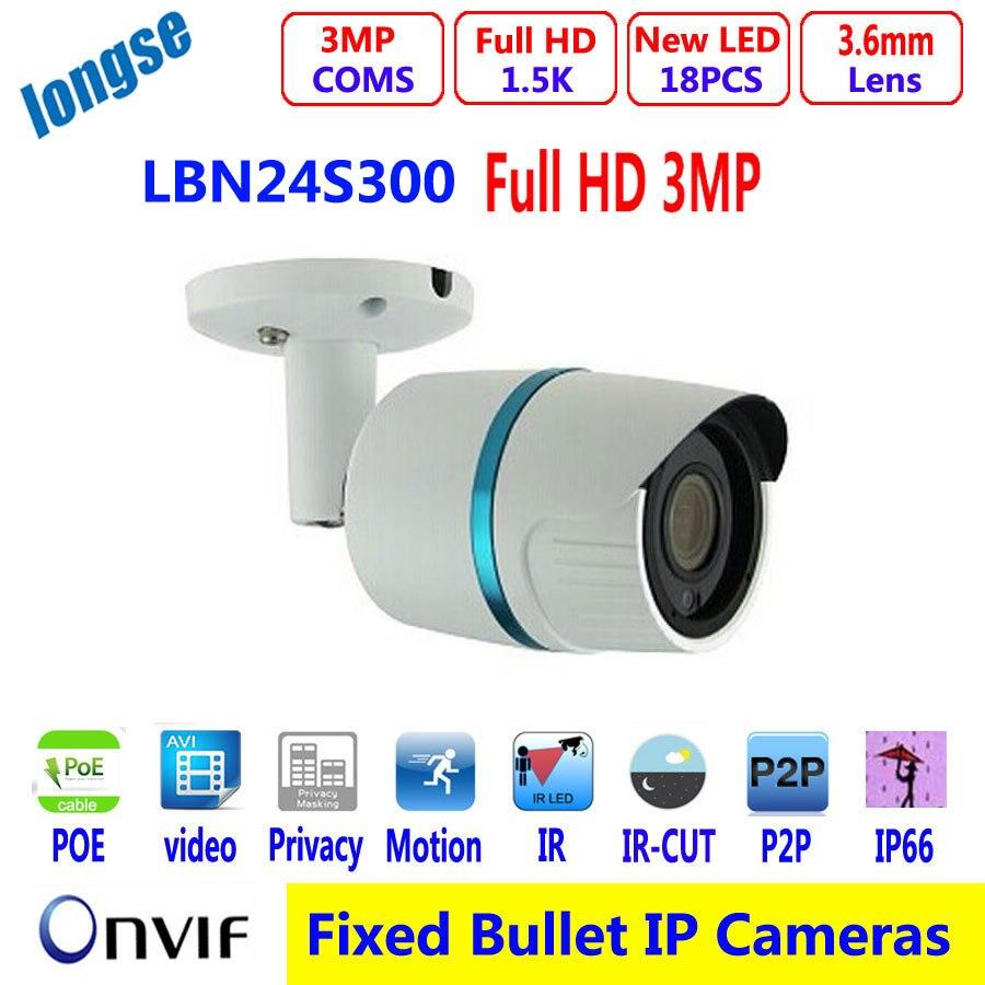 ФОТО Bullet IR Camera POE  Waterproof  2.8/3.6mm/20M/3MP Full HD lens IP66 ONVIF IOS Android P2P