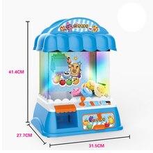 Мини-машина для захвата конфет для девочек, музыкальная автоматическая машина для захвата кукол, игрушка для куклы, слот для захвата конфет