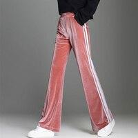 Micro trumpet trousers women pants plus size streetwear autumn 2018 Korean version, trend, gold velvet trousers