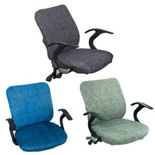 Online Get Cheap Easy Office Chair -Aliexpress.com | Alibaba ...