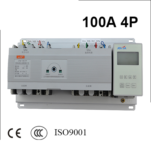 4 poles 3 phase 100A New pattern automatic transfer switch ats with English controller цена