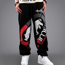 Calças masculinas hiphop estilo coreano 2020 novo outono fino calças masculinas moda solto adolescente plus size preto vender bem