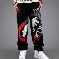 Erkekler pantolon hiphop Kore tarzı 2017 yeni sonbahar ince erkek pantolon moda gevşek genç artı boyutu siyah gri iyi satmak