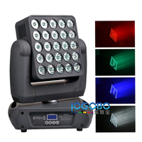 4Pcs/Lot LED Matrix 5x5 12W Moving Head Wash RGBW LED Lamp DMX512 Console Wedding School Home Band Stage Lighting China Market